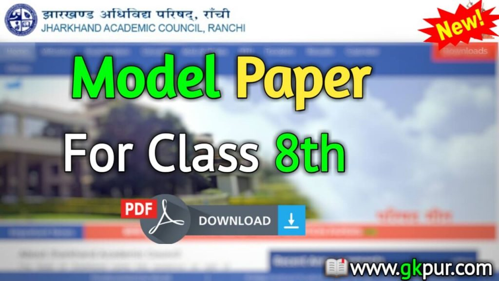 JAC 8th Class Model Papers 2020 (Download Here) » GKPUR COM