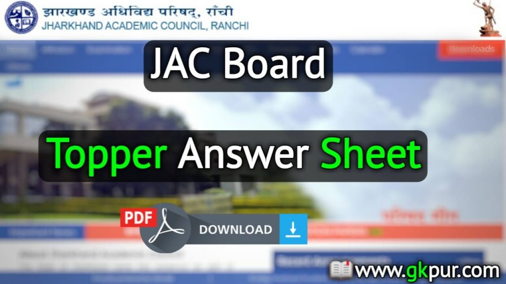 JAC Board Topper Answer Sheet 2019 jac nic in » GKPUR COM