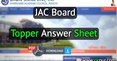 JAC Board Topper Answer Sheet 2019