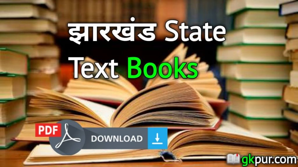 Jharkhand State Board Text Books (Download Here) » GKPUR COM