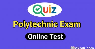 Polytechnic Exam Online Test | Quiz for class 10 science