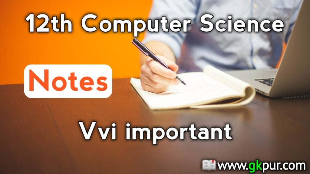 12th Computer Science Important Questions With Answers