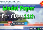 JAC 11th Model Question Paper 2020