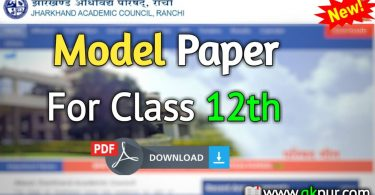 JAC 12th Model Question Paper 2020 - PDF Download