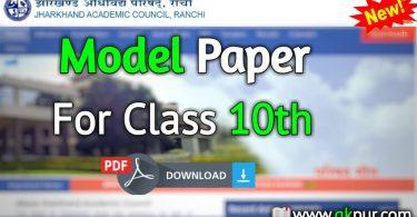 JAC 10th Model Question Paper 2020