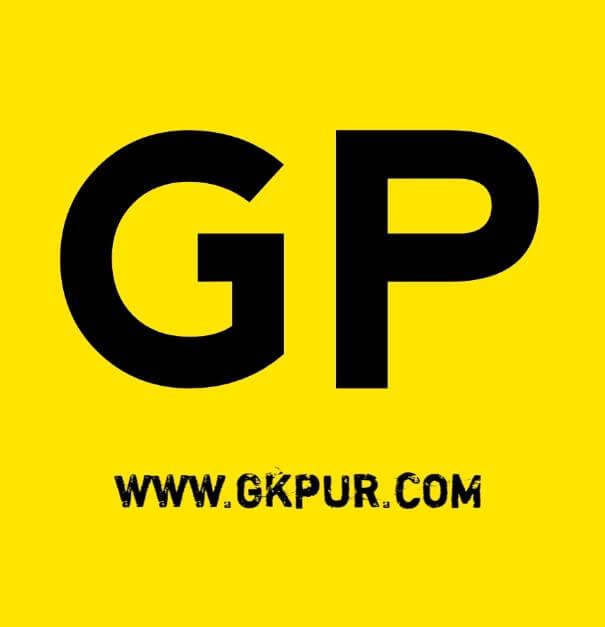 Percentage Questions In Hindi À¤ª À¤°à¤¤ À¤¶à¤¤ À¤ª À¤°à¤¶ À¤¨ À¤à¤µ À¤‰à¤¤ À¤¤à¤° Gkpur