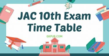 JAC 10th Time Table 2021 | JAC 10th Exam Date 2021