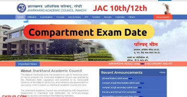 JAC 10th 12th Compartment Exam Date 2021